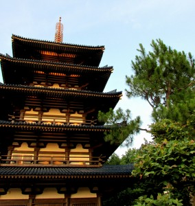 Epcot World Showcase Japan Pavilion Pagoda