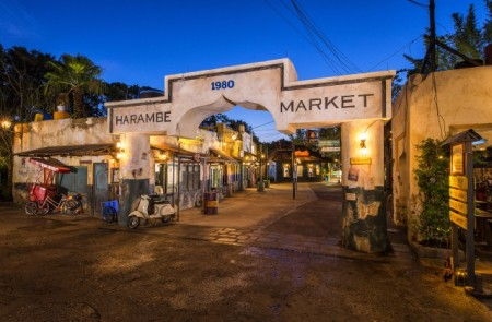 Harambe Market at Night
