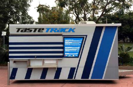 Taste Track 4