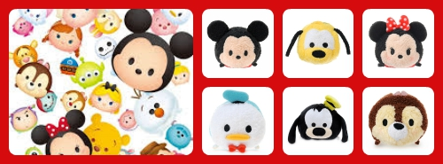 Tsum Tsum Collage